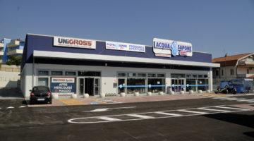 """Inaugurato complesso commerciale """"Acqua e Sapone"""" a Spoltore"""